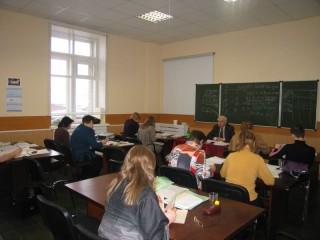 Проведение семинара