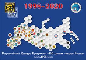 plakat_gorizont_finita_2020.jpg