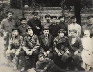 Группа работников